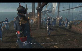 Последняя битва Николаса Бидла после уничтожения двух линейных кораблей в Assassin's Creed 3