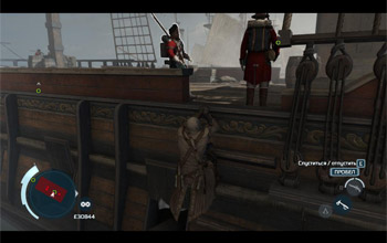 Убийство гренадера с воздуха в Assassin's Creed 3