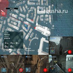 Местоположение и решение загадки Сугерия 'Дьявол' в Assassin's Creed: Unity - 'Павшие короли'