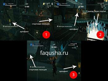 Артефакты в Helix из задания 'Захваченный Париж: сбор данных' в Assassin's Creed: Unity