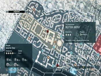 Местоположение расследования 'Жертва науки' на карте Парижа в Assassin's Creed: Unity