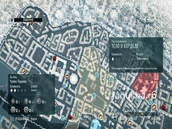Местоположение расследования 'Тело в борделе' на карте Парижа в Assassin's Creed: Unity