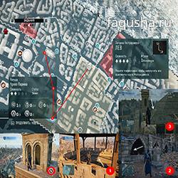 Местоположение и решение загадки Нострадамуса 'Лев' в Assassin's Creed: Unity