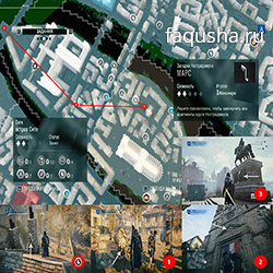Местоположение и решение загадки Нострадамуса 'Марс' в Assassin's Creed: Unity