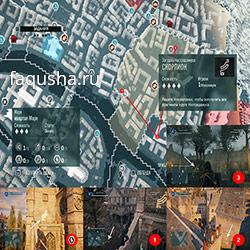 Местоположение и решение загадки Нострадамуса 'Скорпион' в Assassin's Creed: Unity