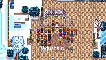 Свадьба на главной площади Pelican Town в Stardew Valley
