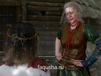 Анна и Ивасик в задании 'Дела семейные' в The Witcher 3: Дикая Охота