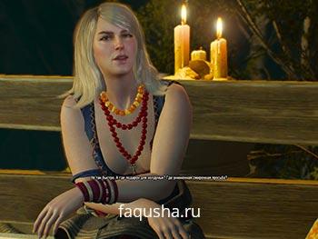 Кейра Мец в задании 'Дела семейные' в The Witcher 3: Дикая Охота