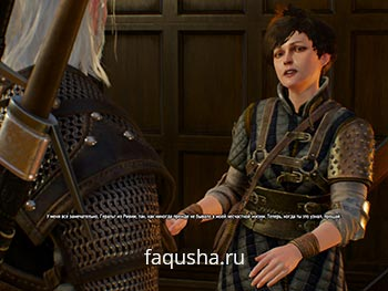 Тамара в задании 'Дела семейные' в The Witcher 3: Дикая Охота