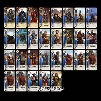 Коллекция карт для гвинта из фракции 'Королевства Севера' в The Witcher 3: Дикая Охота