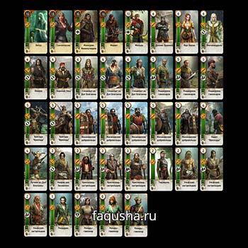 Коллекция карт для гвинта из фракции 'Скоя'таэли' в The Witcher 3: Дикая Охота