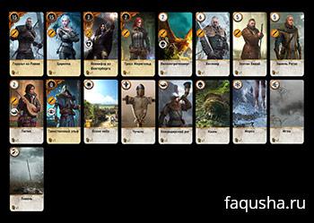 Коллекция нейтральных и специальных карт для гвинта в The Witcher 3: Дикая Охота