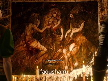 Ведьмы с Кривоуховых топей в задании 'Дела семейные' в The Witcher 3: Дикая Охота