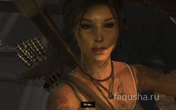 Расхищение гробниц с сокровищами в Tomb Raider