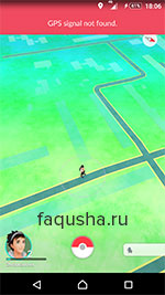 Исправление ошибки навигации 'GPS signal not found' в Pokemon Go