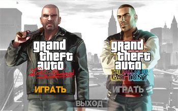 Дополнения The Lost and Damned и The Ballad of Gay Tony для GTA4