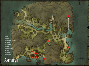 Карта Антигуа с сокровищами в Risen 2: Dark Waters