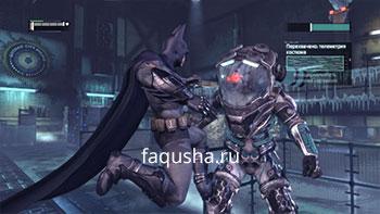 Скрытный удар по Мистеру Фризу в Batman: Arkham City