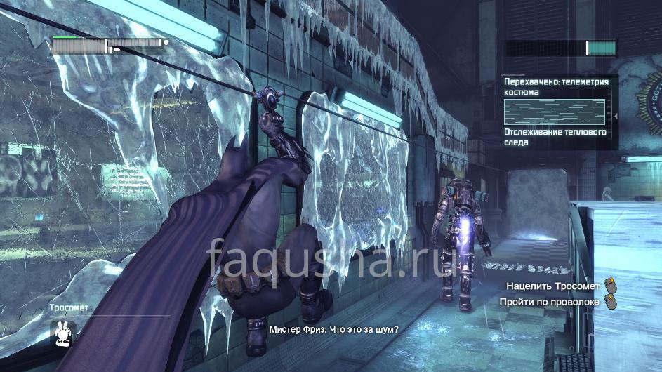 Бэтмен экшен сити прохождение игры мистер фриз