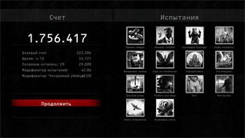 Способы увеличения очков в Hitman: Sniper Challenge