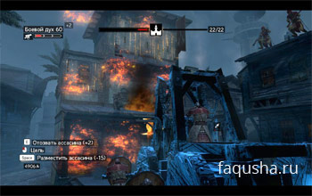 Защита базы ассасинов от штурма тамплиеров в Assassin's Creed: Revelation