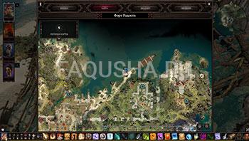 Divinity: Original Sin 2: карта с местоположением сапог из сета Бракка на Грозовой башне