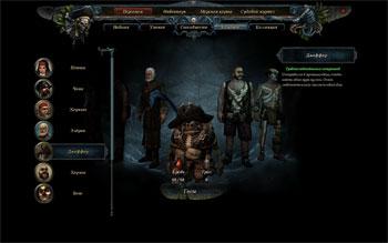Члены команды в Risen 2: Темные воды