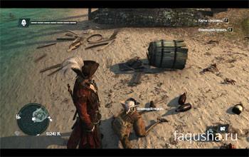 Останки авантюристов с картами сокровищ в Assassin's Creed 4: Black Flag