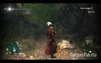 Местоположение зарытого сундука на мысе Бонависта в Assassin's Creed 4: Black Flag