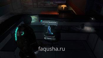Артефакты юнитологов в Dead Space 3