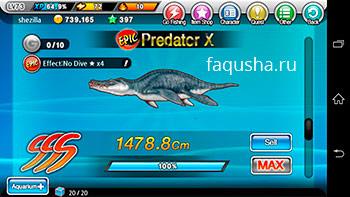 Динозавры и рыбы-боссы в Fishing Superstars (season 2)