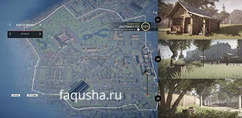 Карта с местоположением музыкальных шкатулок с ключами от хранилища Ружа на территории Букингема в районе Вестминстера в Assassin's Creed: Syndicate