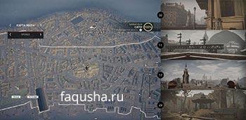 Карта с местоположением музыкальных шкатулок с ключами от хранилища Ружа в районе Сити в Assassin's Creed: Syndicate