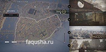 Карта с местоположением музыкальных шкатулок с ключами от хранилища Ружа в районе Ламбет в Assassin's Creed: Syndicate