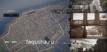 Карта с местоположением музыкальных шкатулок с ключами от хранилища Ружа в районе Стрэнд в Assassin's Creed: Syndicate