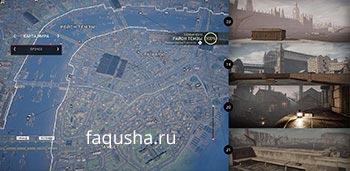 Карта с местоположением музыкальных шкатулок с ключами от хранилища Ружа в районе Темзы в Assassin's Creed: Syndicate