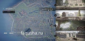 Карта с местоположением музыкальных шкатулок с ключами от хранилища Ружа в районе Вестминстера в Assassin's Creed: Syndicate