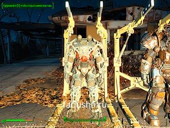 Каркас силовой брони без частей в Fallout 4