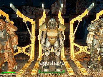 Силовая броня T-51 Fallout 4