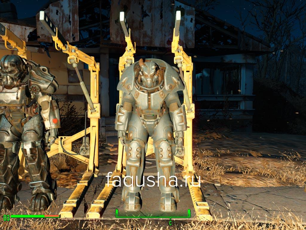 Fallout 4 убежище силовая броня в кембридже