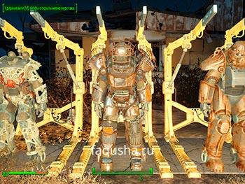 Силовая броня рейдеров в Fallout 4