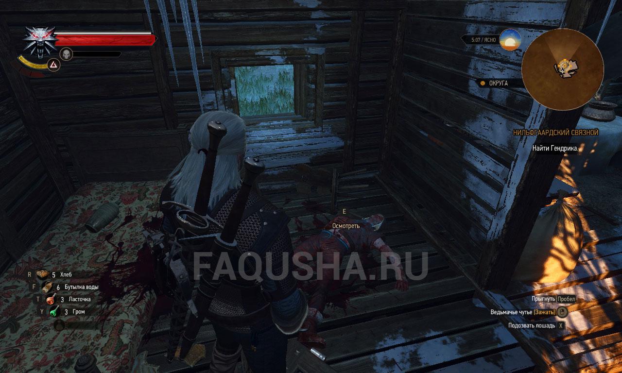 The Witcher 3 Wild Hunt Прохождение игры на 100 Велен